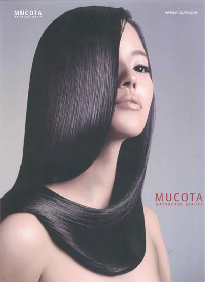 Lumix Hair Amp Beauty
